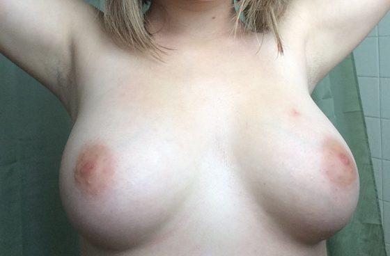 Ma jolie poitrine très sexy